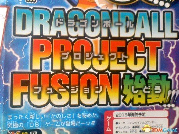 NBGI宣布3DS掌机新七龙珠RPG,NBGI公布3DS七龙珠主题