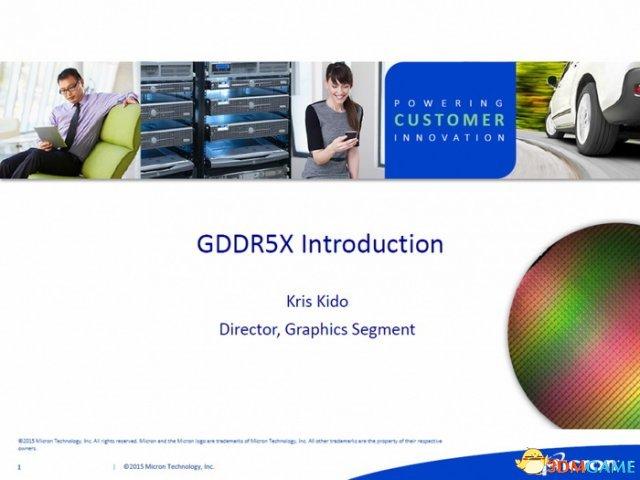 HBM显存成本太高!GDDR5X正式成为显存新标准