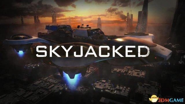 空中劫机 《使命召唤12》觉醒DLC新地图视频预览