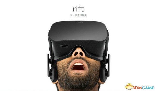 Oculus Rift中文官网上线 国行版或叫傲库路思