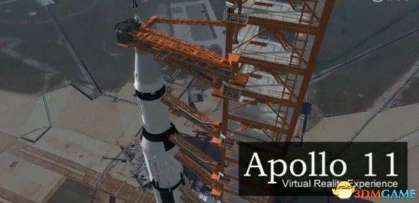 虚拟现实VR技术将让你体验阿姆斯特朗的登月感受