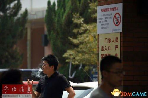 <b>外媒:中國每天7500人死于癌癥 吸煙污染第一元兇</b>