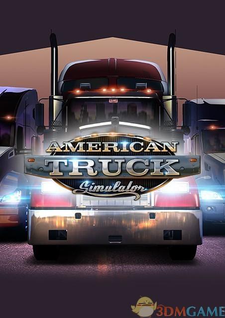 美国卡车模拟 游戏截图