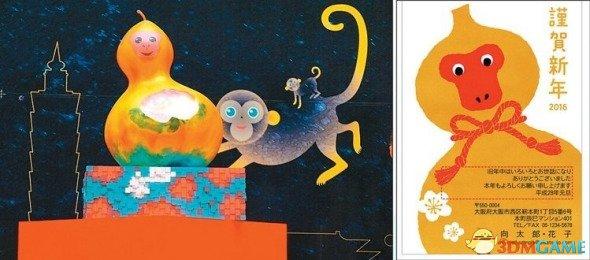 <b>台北福禄猴被曝抄袭日本 设计师:这绝对是原创</b>