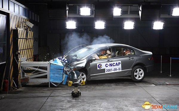 什么样的车才安全:只钢板厚是没用的 那怎样安全