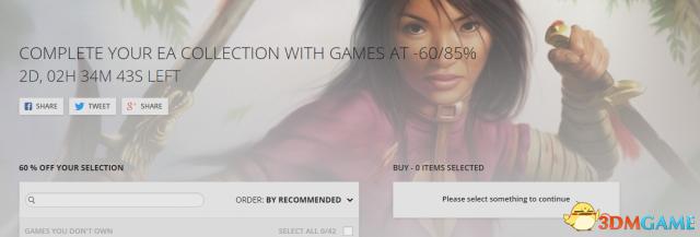 GOG促销EA经典游戏 一大波EA老游戏白菜价甩卖中