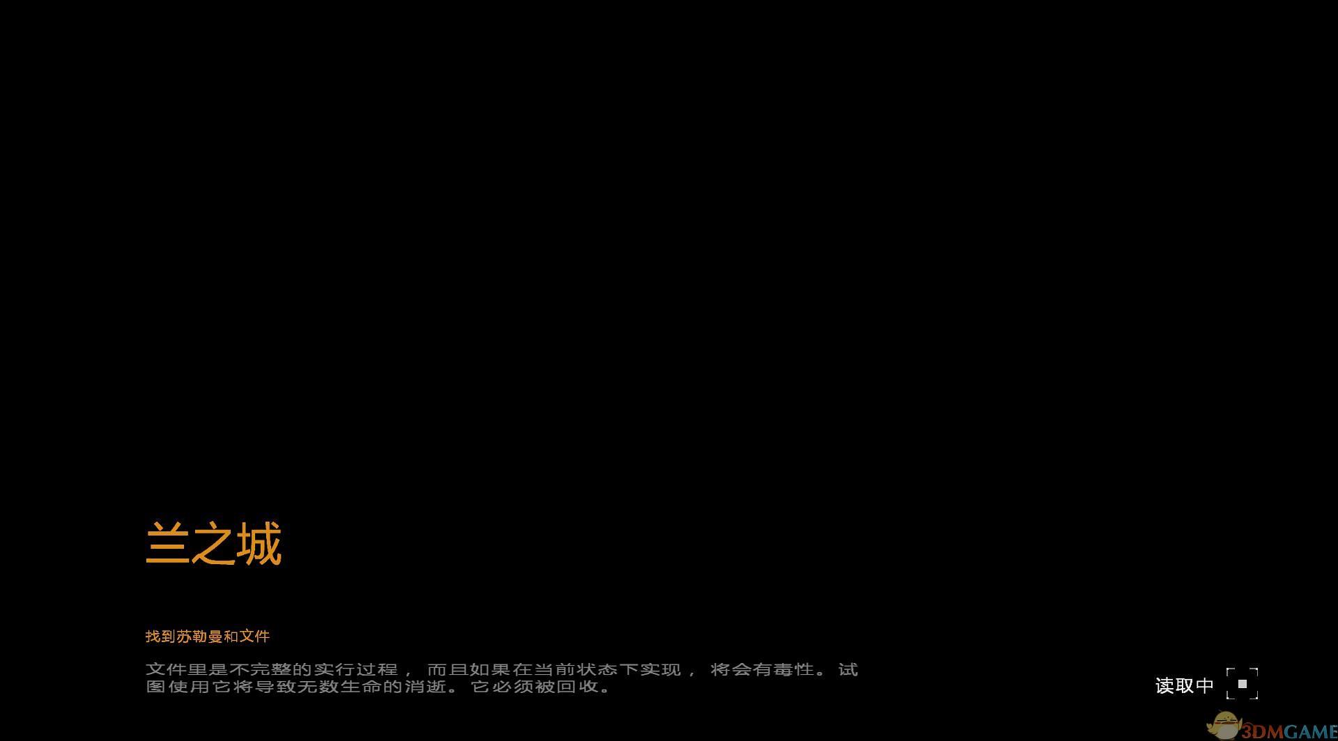 胜博发官网_999胜博发娱乐_sbf胜博发备用网址_消逝的光芒 7号升级档+DLC+破解补丁[3DM]