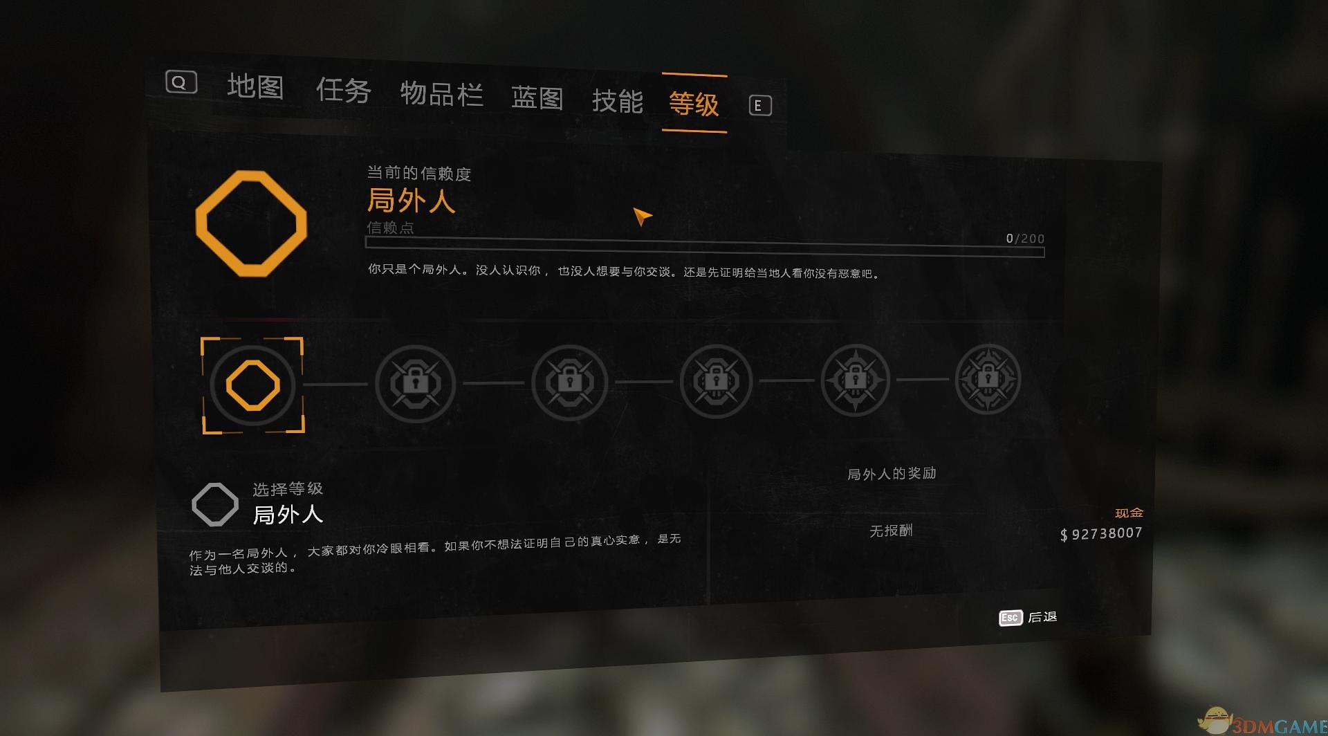 胜博发官网_消逝的光芒 7号升级档+DLC+破解补丁[3DM]