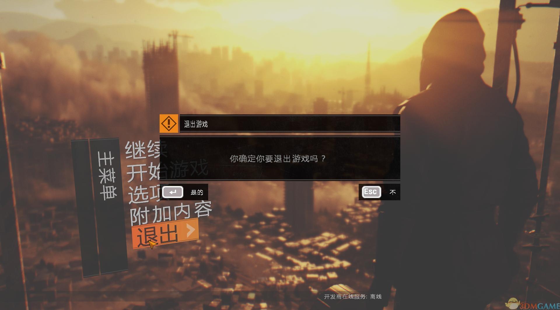 999胜博发娱乐_消逝的光芒 7号升级档+DLC+破解补丁[3DM]