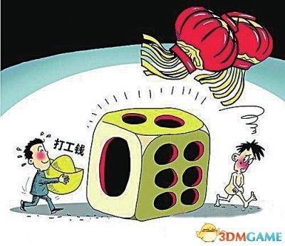 """安徽农村""""豪赌""""见闻 一年打工钱不够过年打牌"""