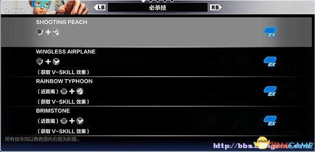 街头霸王5 图文攻略 全角色出招表及游戏系统解析