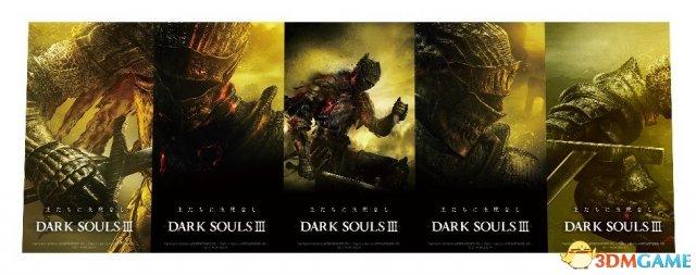 《黑暗之魂3》最新情报透露 五个王座超多武器公开