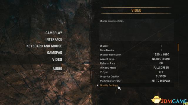 优化还算良心 《孤岛惊魂:原始杀戮》PC设置评测