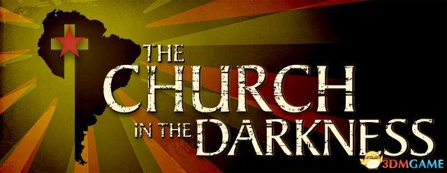 <b>潜行游戏《黑暗中的教堂》公布 宗教&政治意味浓</b>