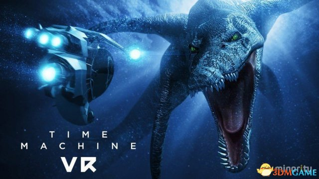 《时间机器VR》于4月登陆steam 史前海洋恐龙肆虐