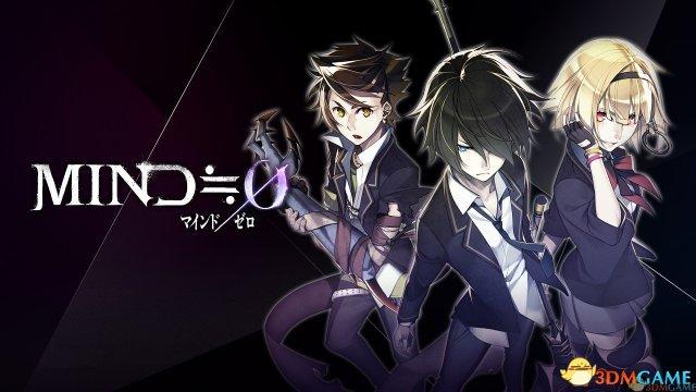 日式学园迷宫RPG《灵魂原点》CODEX镜像版放出