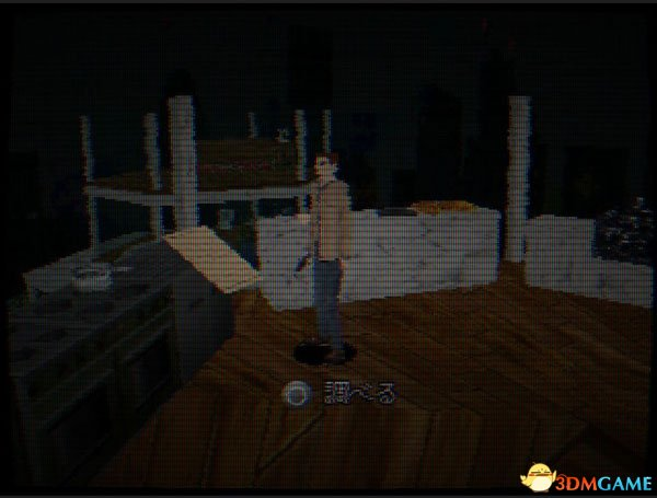 PC版发行时间窗发表,游戏画质和游戏名相同