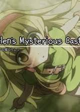 海伦娜的神秘城堡 英文硬盘版