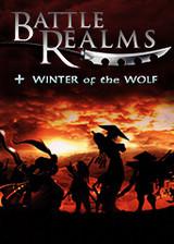 魔域帝国:冬狼之夜 GOG版 英文硬盘版