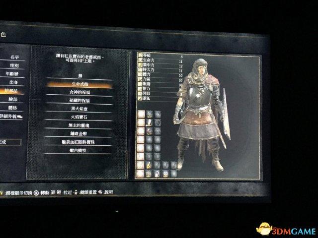 《黑暗之魂3》XOne版会被识别成中文 软饭的福利!