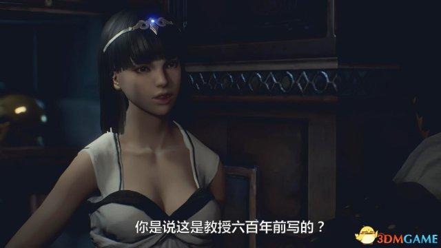 虚幻4引擎FPS新作《光明记忆》视频 爆乳妹好凶悍