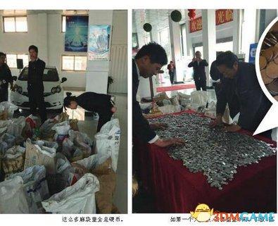 钱币藏家拿43万枚硬币买车 足足装满54个蛇皮袋