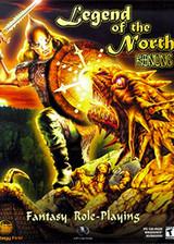 KONUNG北方传奇 GOG版 英文硬盘版