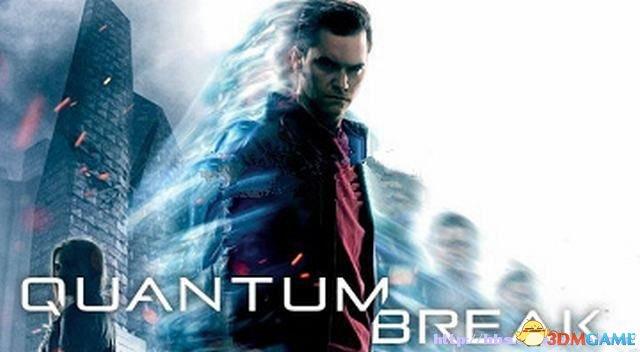 量子破碎 图文全章节流程攻略 全剧情全收集攻略