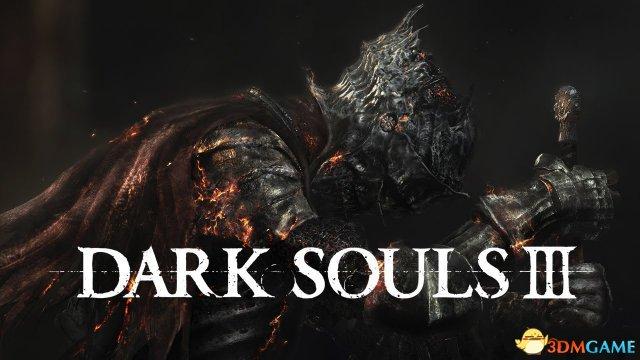 黑暗之魂3攻略