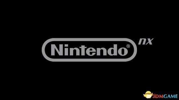NX将有海量游戏支持!一年阵容将超过Wii U三年