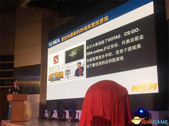 该赛事由国家体育总局体育指导支持、北京体育