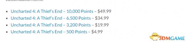 《神秘海域4》内购价格暴露 最低5法郎最高50英镑
