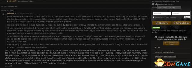 《巫师3:血与酒》细节泄露 90个新任务30种新武器