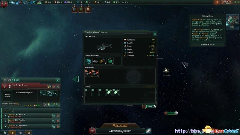 《群星》 图文攻略 全帝国飞船全武器科技及玩法教程攻略