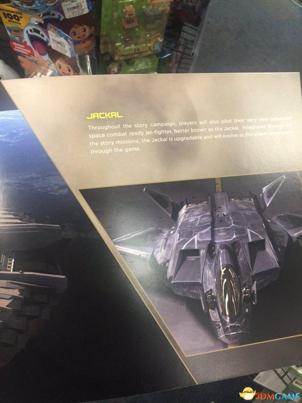 《使命召唤13》新图流出 玩家可驾驶的战斗机曝光