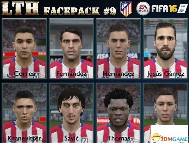FIFA16马竞8名球员脸型