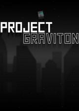 引力项目 英文硬盘版