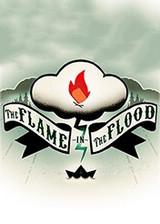 洪潮之焰 GOG版 英文硬盘版