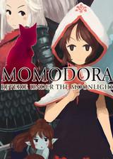 莫莫多拉:月下遐想 官方中文免安装版