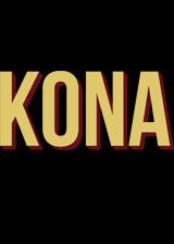 科纳风暴(Kona) 3DM简体中文硬盘版