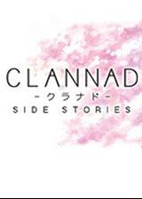 Clannad外传 游戏截图