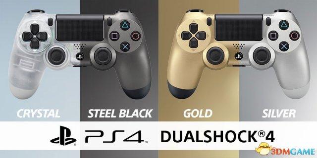 兴发娱乐手机版登录:SonyPS4 DUALSHOCK 4无线手柄新配色5款齐发:晶莹剔透 - Sony,PS4,手柄 - IT之家