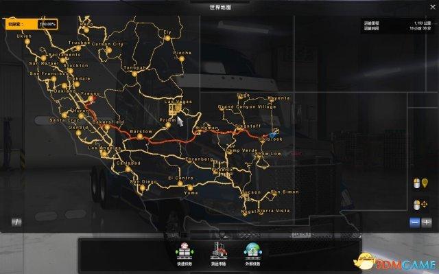 美国卡车模拟百分百地图探索存档