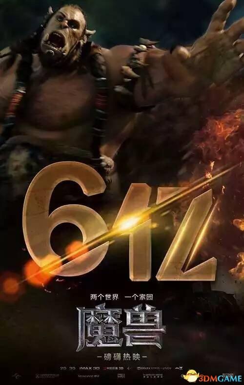 魔兽游戏在亚洲比在欧美更火,只要在国内市场上映