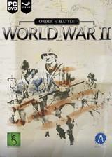 战斗命令:第二次世界大战 英文镜像版