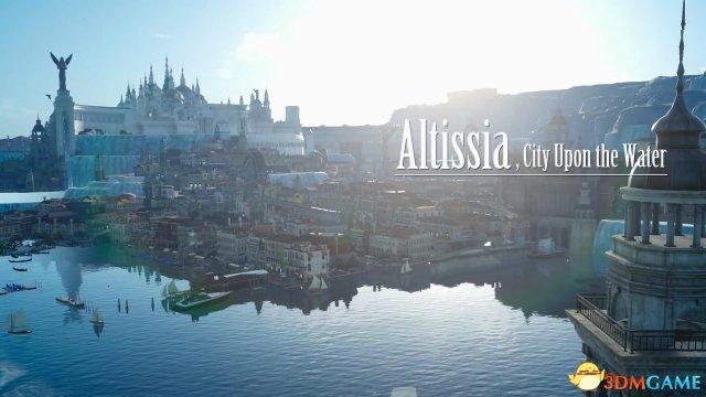 E3 2019:《最终幻想15》发布新视频展示绝美水城