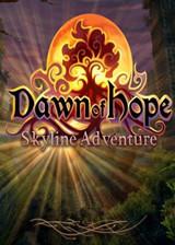 希望之曦:天界之旅 测试版 英文硬盘版