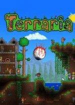 泰拉瑞亚 v1.3.5tMODLoaderv0.10.0.2