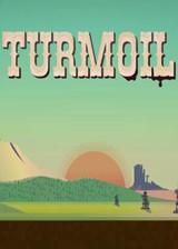 石油骚动Turmoil v2017.08.03无限金钱修改器[MrAntiFun]