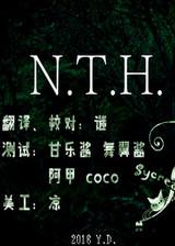 N.T.H. 简体中文免安装版